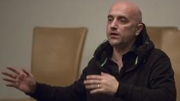 Прилепин внезапно решил покинуть армию ДНР
