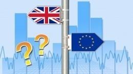 Стало известно, когда Лондон обнародует свою стратегию поBrexit
