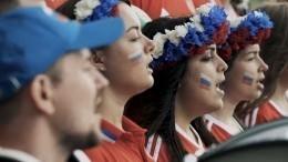 Российские болельщики нуочень эпично ответили Исландии