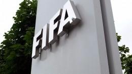 Украинцы атаковали ФИФА всоцсетях
