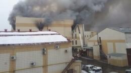 Поделу «Зимней вишни» до7сентября арестован начальник службы пожаротушения
