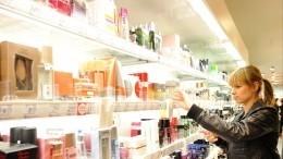 ВРоссии хотят ввести акцизы для парфюма икосметики— мнение эксперта