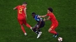 Яростное футбольное противостояние Бельгии иФранции— как это было