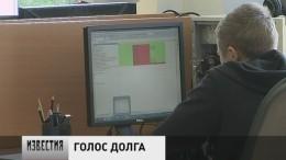 Коллекторы получат доступ кбиометрическимпаспортам россиян