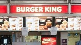 Приложение Burger King заподозрили вкраже личных данных