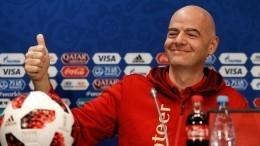 Глава ФИФА назвал чемпионат мира вРоссии лучшим вистории