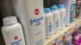 Johnson&Johnson выплатитнебывалую компенсацию заболевшим раком женщинам