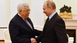 Президент Палестины поздравил Путина суспешной организацией ЧМ