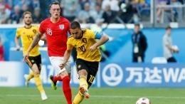 Прямая трансляция матча затретье место Бельгия— Англия