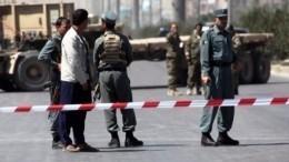 Террорист атаковал здание министерства вКабуле, погибли семеро