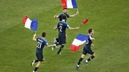 «Самый интересный финал за40лет!»— эксперт оценил матч Франция-Хорватия