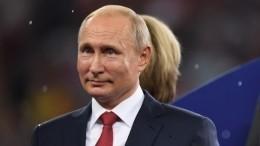 «Мыможем гордиться организацией ЧМ-2018!»— Путин высоко оценил мундиаль