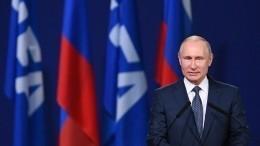 Путин: иностранные болельщики смогут ездить вРФбез виз доконца года