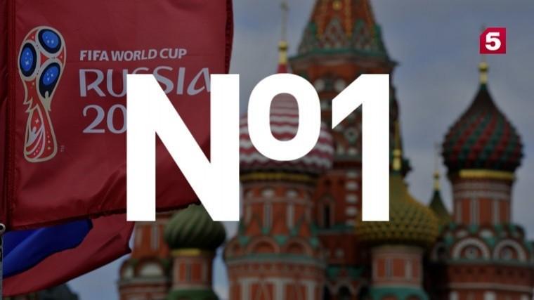 Мундиаль вцифрах— полная статистика самого лучшего чемпионата мира
