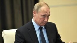 Путин рассказал о25 миллионах кибератак, отраженных завремя ЧМ-2018