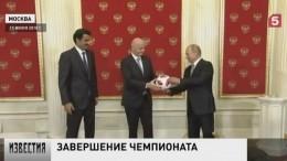 Россия передает футбольную эстафету Катару