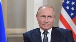 Путин пригласил американских спецпрокуроров вРоссию
