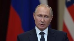 Путин: вопрос сКрымом для России— закрыт