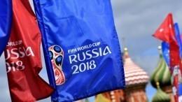 «ВКонтакте» назвала самых популярных футболистов ЧМ-2018