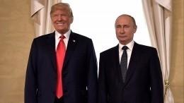Путин иТрамп вХельсинки «сглазу наглаз» беседовали больше двух часов