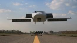 ВВеликобританиипоявился свой концепт летающего такси
