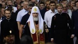Патриарх Кирилл возглавил крестный ход «Царские дни» вЕкатеринбурге