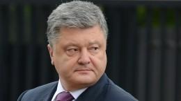 «Порошенко вугаре»— вГосдуме объяснили поведение президента Украины