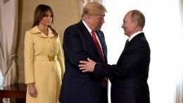 Мир обсуждает видео Меланьи Трамп, которую «замкнуло» отрукопожатия Путина