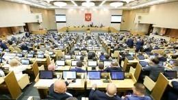 Госдума впервом чтении рассмотрела законопроект опенсионном возрасте