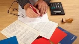 ВРоссии расширили список органов, имеющих доступ ксчетам юрлиц