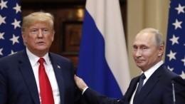 Трамп снетерпением ожидает новой встречи сПутиным