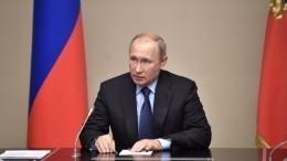 Путин подписал указ обупразднении трех президентских советов