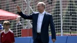 Путин поручил создать памятную медаль ЧМ-2018