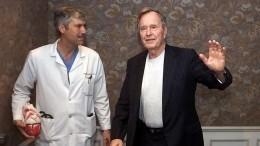 ВСША застрелили кардиолога Джорджа Буша-старшего