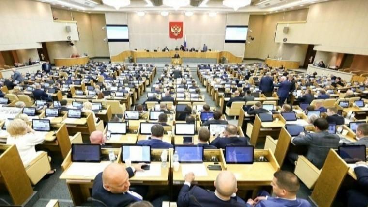 Госдума отреагировала на«попытку» Украины добиться санкций против портов России