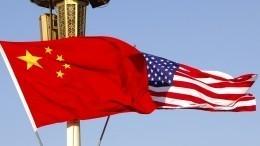 Эксперт ЦРУ: Китай ведет против США холодную войну