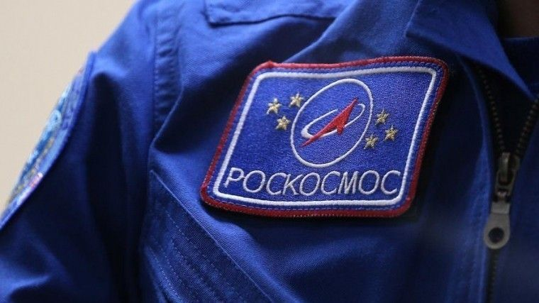 В«Роскосмосе» подтвердили арест ученого поделу огосизмене