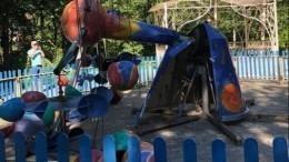Карусель сдетьми рухнула векатеринбургском парке аттракционов— фото сместа