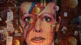 «Вхлебнице начердаке»— обнаружена первая демозапись Дэвида Боуи