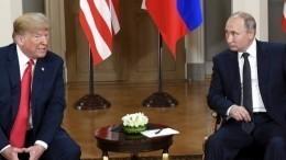 ВВашингтоненазвали единственную договоренность Путина иТрампа вХельсинки