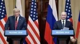 Более половины американцевподдерживают вторуювстречуПутина иТрампа— опрос