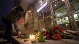 Следователи рассказали, почему невзорвалась вторая бомба впетербургском метро