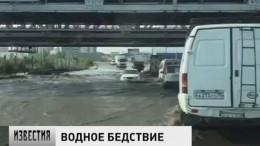 ВЗабайкалье из-за ситуации спаводками прибыл глава МЧС
