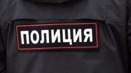 Очевидцы: вооруженный ножом москвич напал нажену ивзял еевзаложники