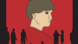 Достоинли комикс«Сабрина» самой престижнойлитературной премии— репортаж Пятого