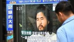 ВЯпонии казнили еще шестерых членов секты «Аум Синрикё»*