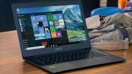 Windows 10 «научили» обновляться воптимальное время