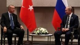 Главы РФиТурции отметили укрепление сотрудничества
