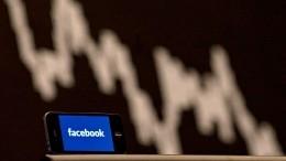Цукерберг вшоке! Акции Facebook подешевели на19% задень