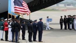 Видео: КНДР отправила народину останки американских солдат